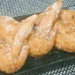 【上沼恵美子のおしゃべりクッキング】手羽と舞茸のしょうが焼きのレシピ