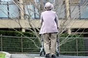 世界一受けたい授業 アルツハイマー病 改善