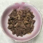 【きょうの料理】大根と牛肉の甘辛煮のレシピを斉藤辰夫先生が紹介