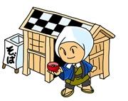 おはよう朝日です レシピ 江戸時代 こおり豆腐
