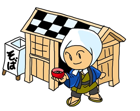 おはよう朝日です レシピ 江戸時代 叩き豆腐