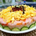 【クックルン】スモークサーモンのレシピ!カラフルケーキ寿司の作り方を紹介!