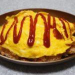 【きょうの料理】今日からキッチン!オムライスの作り方を紹介!堀江ひろ子さんのレシピ