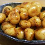 【おかずのクッキング】ほくほくじゃがいものピリ辛炒めの作り方を紹介!菰田欣也さんのレシピ