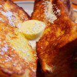 【相葉マナブ】ご当地パンレシピ!ビタミンカステーラのフレンチトーストの作り方を紹介!