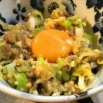 【おしゃべりクッキング】ハマチのなめろうの作り方を紹介!岡本健二さんのレシピ