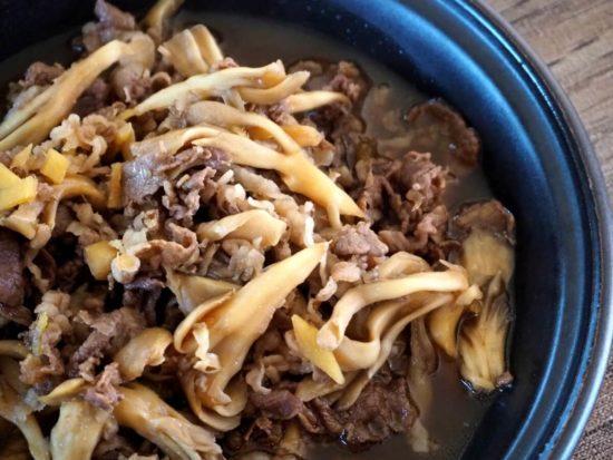 牛肉のしぐれ味噌
